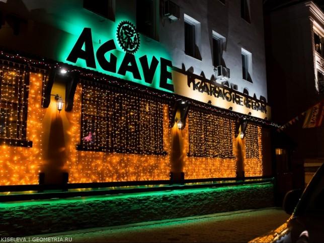 Ночной клуб караоке екатеринбург подожгли ночной клуб